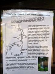 Tamawanas falls trailhead Photo