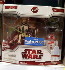 walmart droid factory 2009 1 of 5