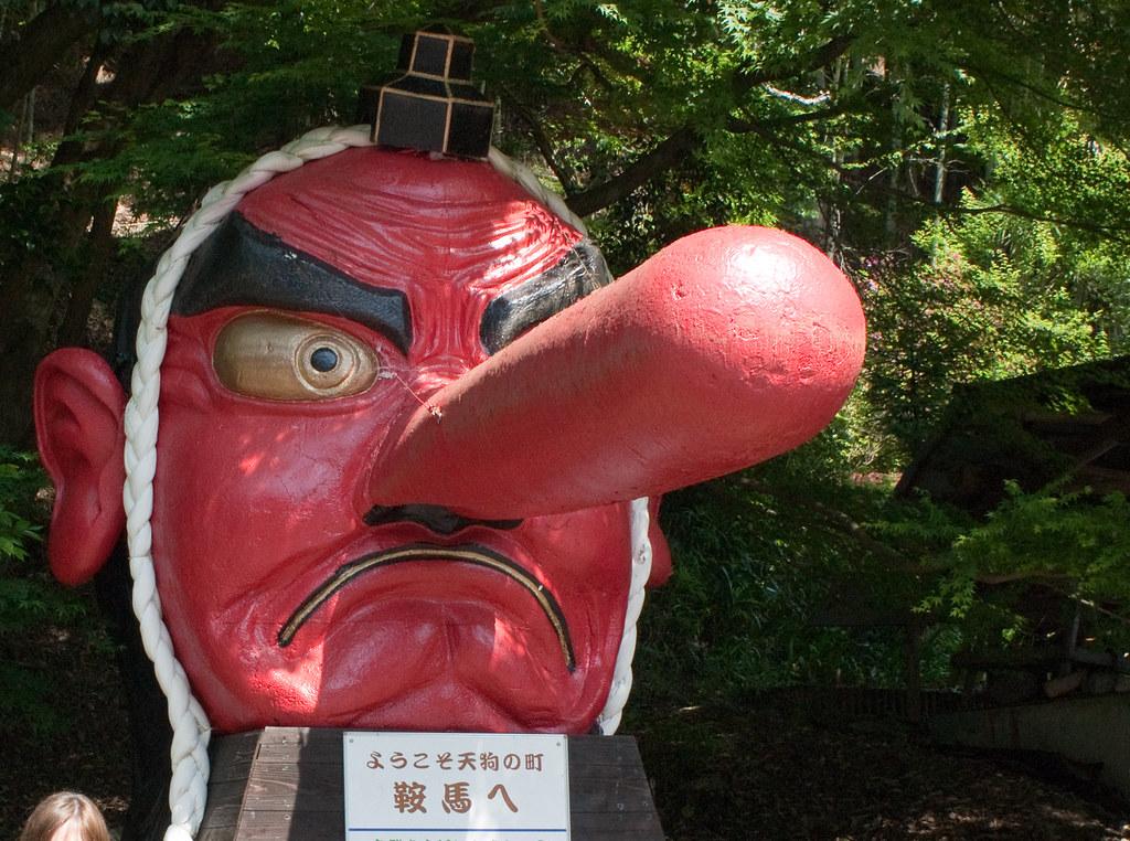 Kurama-Kibune-2009