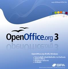 OOo 3 cover