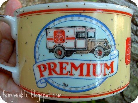 premiumtruck