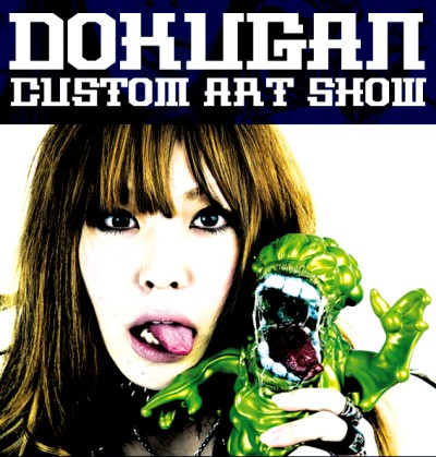 Dokugan Custom Art Show