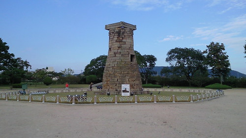 Korea - Kyungju