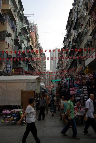 Temple Street in Jordan, HK