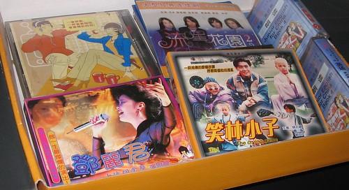 #7 - Chinese Karaoke VCDs