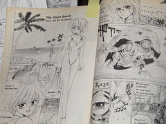 nishinoの壁紙プレビュー