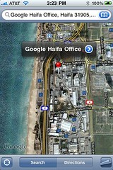 Google Maps Israel for iPhone Street Level