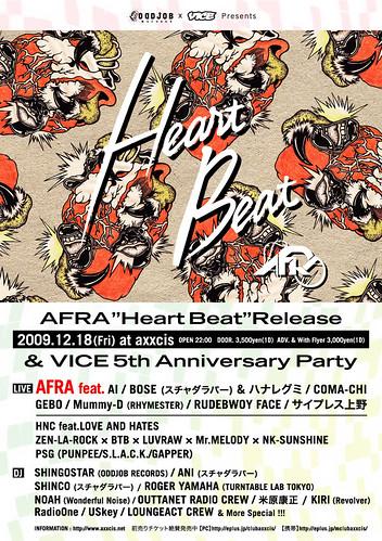 AFRA _Heat Beat_ Release PartyA