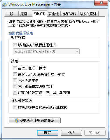 Windows 7 MSN