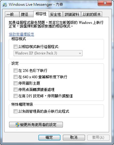 Windows 7 MSN