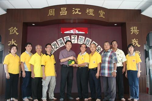 颁发清寒子弟教育补助金2009