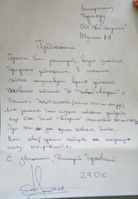IMG_3143 Фш мини