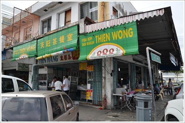Thien Wong Restaurant @ Lido