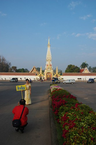 Wedding shot at Wat That Phanom