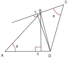 Falacias geométricas resueltas