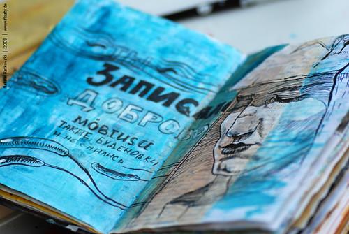 Art book, 06