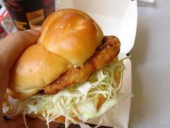 チキンタツタ Chicken Tatsuta
