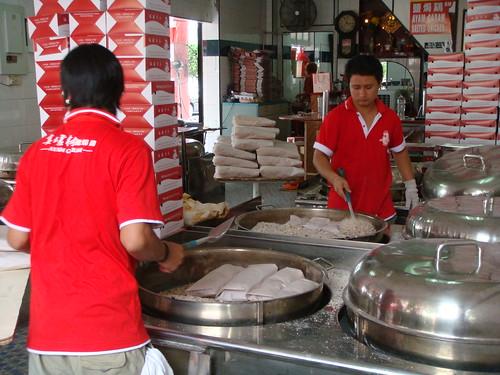 Making of Salted Chicken