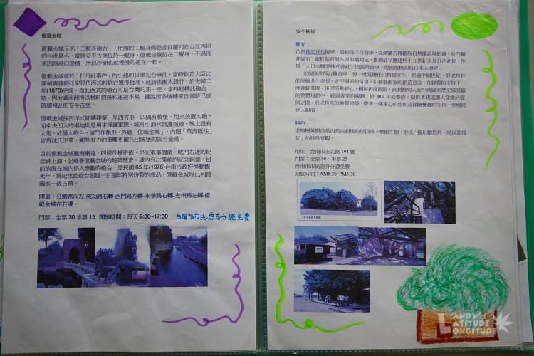 9810-旅遊計畫_091.jpg