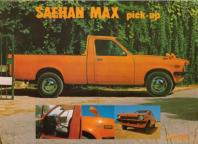 auto max car truck ads advertising gm daewoo catalog brochure gemini isuzu generalmotors saehan