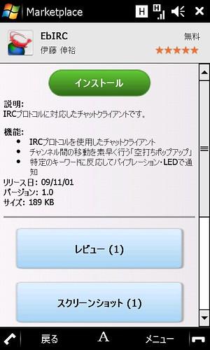 4111918752_2fd02e7ac8.jpg