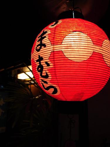 Hanami-Koji in Kyoto 1
