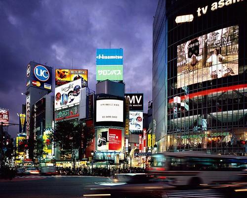 shibuya_tokyo_japan