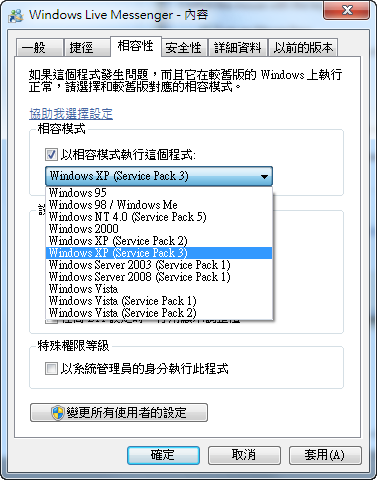 Windows 7 MSN step 5