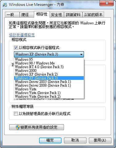 Windows 7 MSN step 5