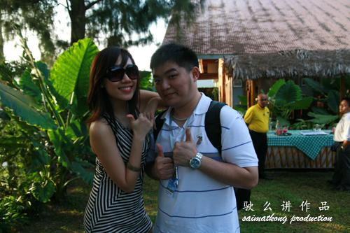 Saimatkong & Tey Cindy
