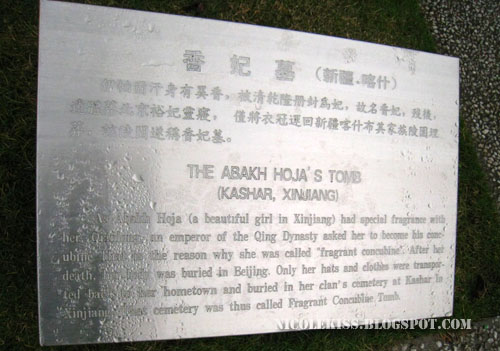the Abakh Hoja's Tomb in Kashar, Xin Jiang sign