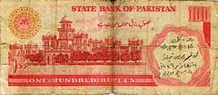 revenge is sweet - maybe? (tango 48) Tags: pakistan boy red girl grave one friend state bank note hundred 100 currency islamabad rupees grilfriend