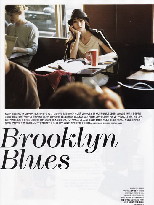 Korean Actress Kim Hyo Jin (김효진) Brooklyn Blues Photos - beautiful girls