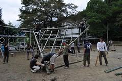 DSC_1792 (uruuruurusu) Tags: house bamboo remake
