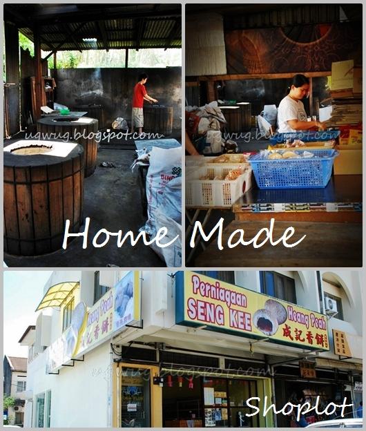 Seng Kee - Home & Retail