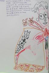20090621-yoyo畫去六堆餵螞蟻