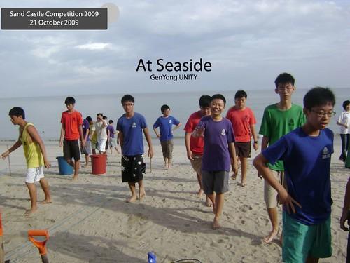 At Seaside