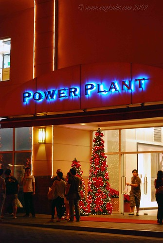 Rockwell Powerplant Mall entrance