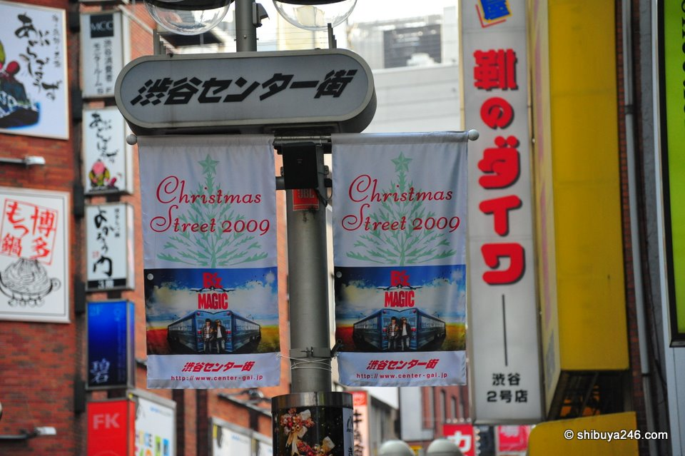 Some promotion for B'z Magic album on the streets of Center-gai