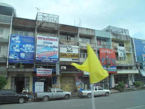 IMG_5619 Hatyai Town
