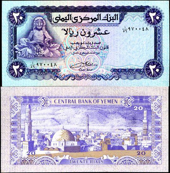 20 Rialov Jemenská Arabská Republika 1985, P 19b