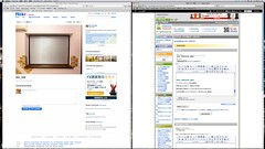 スクリーンショット(2011-05-24 19.57.31)
