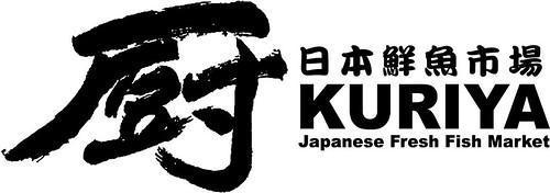 Kuriya Fish Market