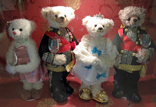 Teddy Bear Museum - Princess Hours