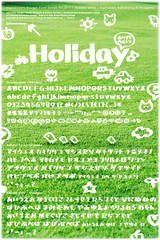 [FONT] Holiday Ultra / AL,KT,HR (Masayuki Sato & Potzkun) Tags: typography alphabet hiragana typeface katakana japanesekanji designfont maniackersdesignfontseries