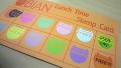 BIANスタンプカード