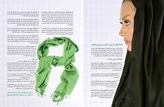 Persian Model (Mehdi Rostami (Mehd!)) Tags: green scarf persian model hijab iranian سبز ایرانی دختر مانکن حجاب روسری مدل