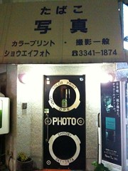 iPhone 3GS_090902デザフェス