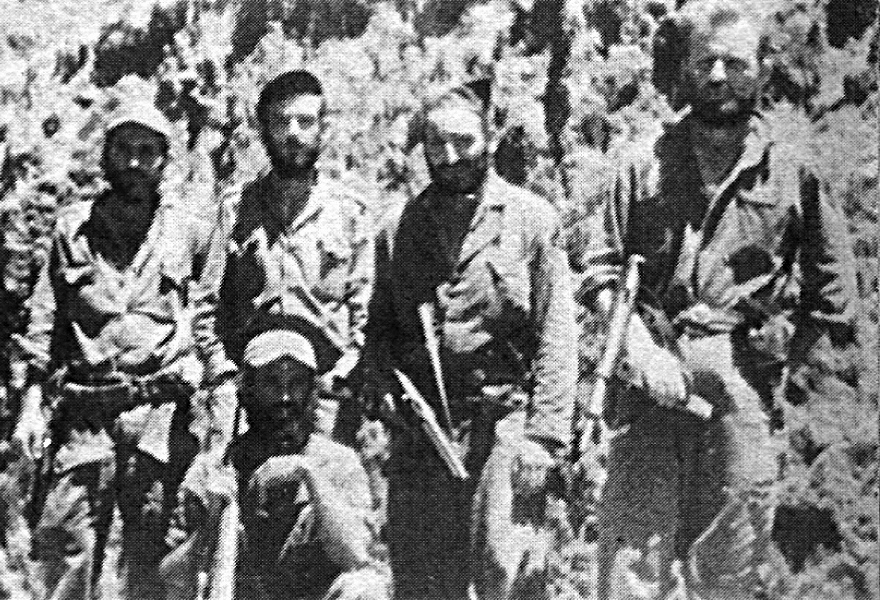 Escambray Guerillas 1958
