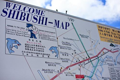 08.07 ShibushiEkiMae1
